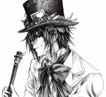 BlazingMalice's avatar.