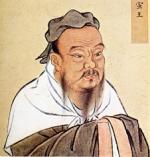 Confucius's avatar.