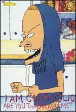 CORNHOLIO's avatar.