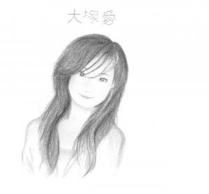 Aisan's avatar.