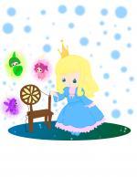 Domino's avatar.