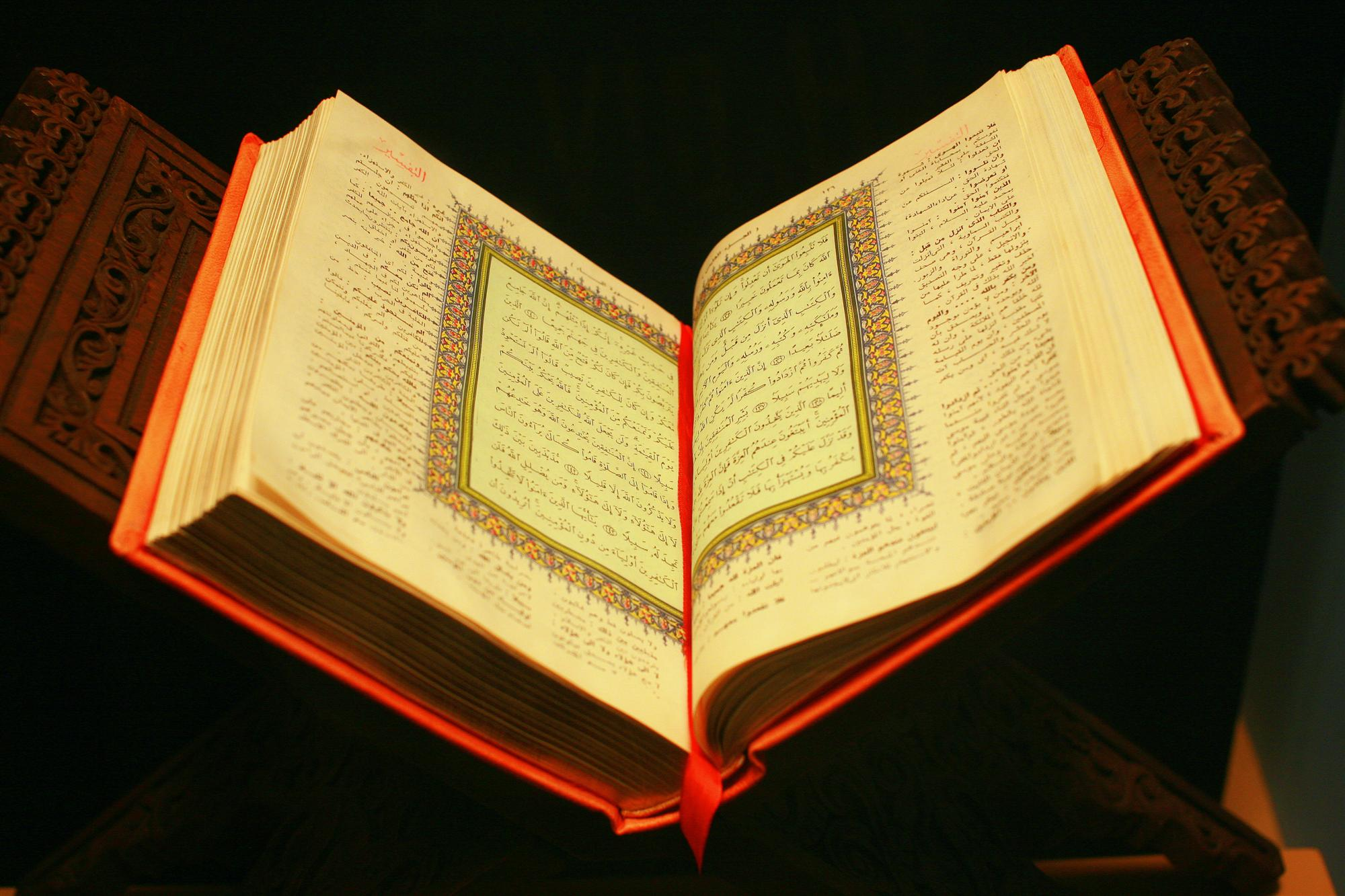 Is the Koran scientifically a miracle?