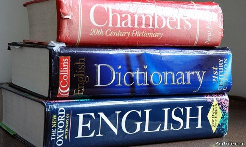 Do you think you have an extensive vocabulary?