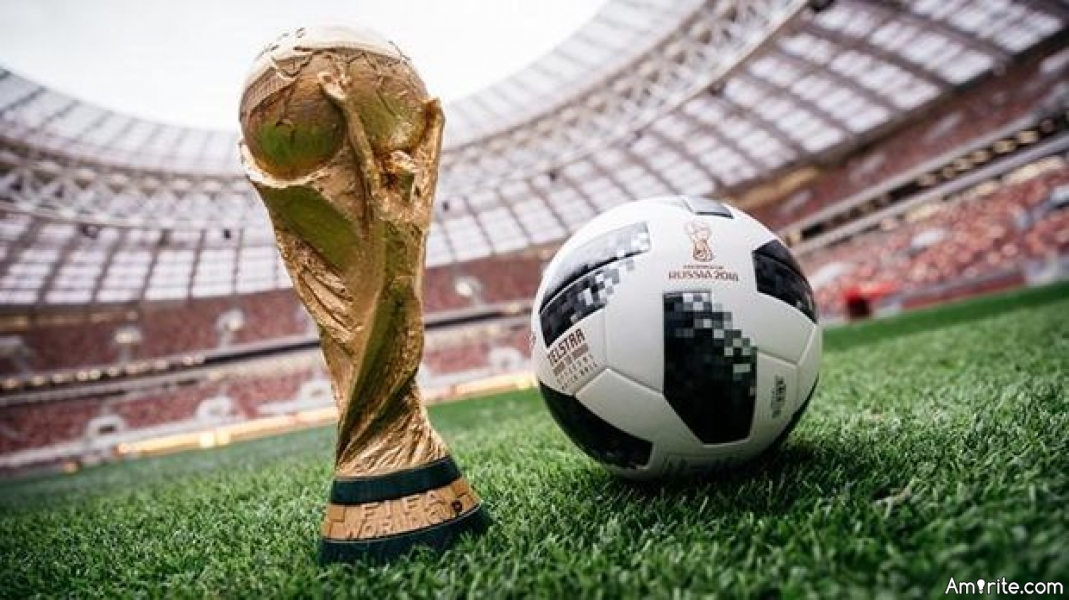 Do you care about or follow the FIFA World Cup?